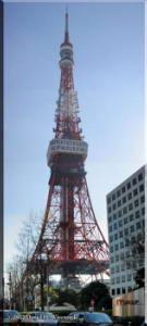 TokyoTower2_MergeRC
