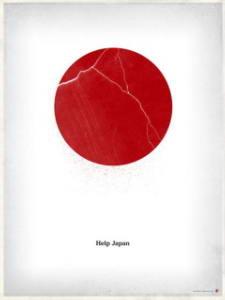 Help_Japan01R.jpg