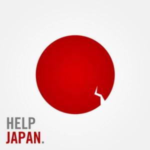 Help_Japan04R.jpg