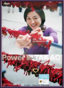 Mar06_01LensCorr_Takao_sanPowerPoster_RC
