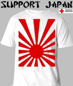 SupportJapan_TShirtR.jpg