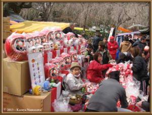 March3rd_JindaiBG074_DarumaFestivalRC