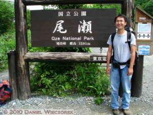 Jul09_002_OzeNP_Hatomachi_KazuyaRC