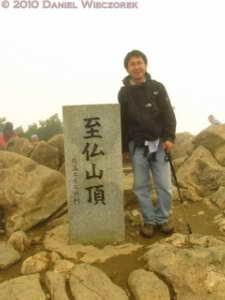 Jul10_210_Oze_MtShibutsu_Summit_KazuyaRC