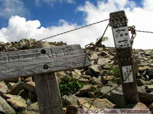 Jul23_307_MtKorenge_Summit_RC