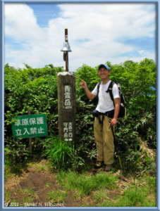 July08_138_SumondakeClimb_Mt_Seiudake_KazuyaRC