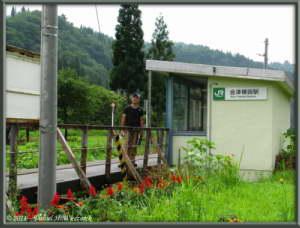 July9_096_TadamiRiverArea_Aizu_YokotaStationRC