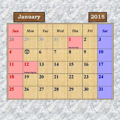 Japan Outdoor Scenes 2015 Calendar - January Page - Japan's National Holidays