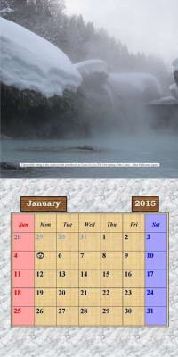 Japan Outdoor Scenes 2015 Calendar - January Page