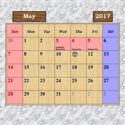 2017 Calendar - Japan Outdoor Photos - May Page - Japan's National Holidays