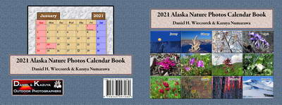 2021 Alaska Nature Photos Calendar Book - The Entire Cover