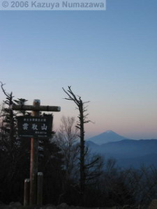 05NovKumotoriSunrise_Sign_Fuji12RC.jpg
