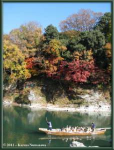 Nov26th_Nagatoro117RC