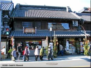 Jan13_HonKawagoe_OldStreet02RC.jpg