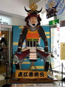 Jan02_YonezawaStation5RC