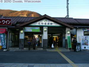 Jan16_Isawa_Onsen02_StationRC