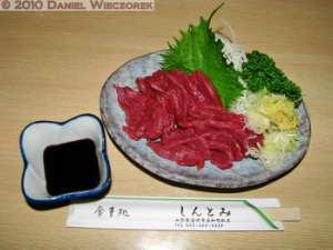 Jan16_Isawa_Onsen09SIP_HorseMeatSashimiRC