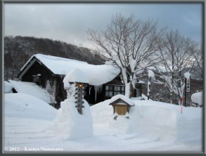 Dec31st033_OhgamaOnsenRC