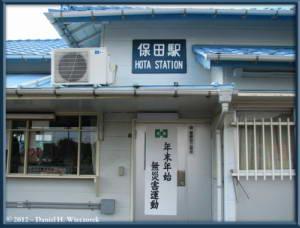 Jan08_13_HotaStation_ChibaRC