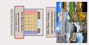 2014 CreateSpace Calendar - Japan Mountain Scenery