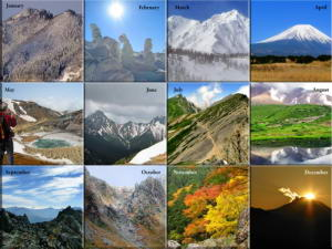 2014 Photo Calendar - Japan Mountain Scenery - The Photos