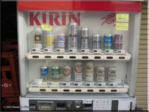 BeerMachine02_RC_2.jpg