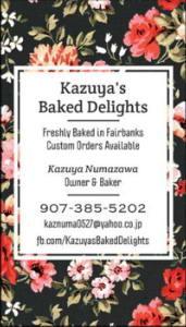 KazBusinessCard_2RC