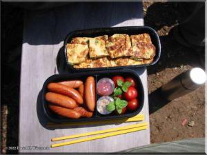 TakaoScienceGarden31_LunchRC