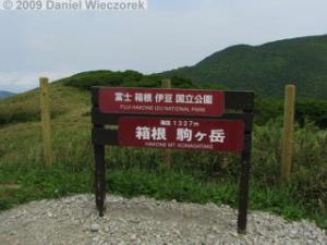 June13_Komagatake_KamiyamaClimb15_SummitSignRC.jpg