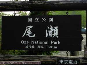 Jun12_001_Oze_SceneryRC