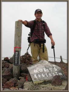 Jun18_137_AkitaKomagatake_Onamedake_Summit_KazuyaRC