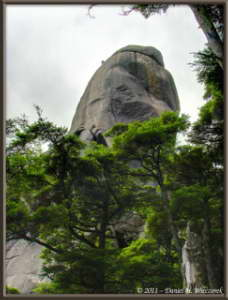 June24_074_75_76Fused_MtMizugakiClimb_RockySceneryRC