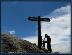 June24_101_MtMizugakiClimb_SummitSceneryRC