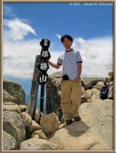 June24_107_MtMizugakiClimb_SummitScenery_KazuyaRC