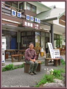 Jun08_03_Yatsugatake_MinotoGuchi_KazuyaRC