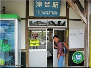 May05_Tsuya_Station01KazuyaRC.jpg