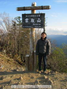 May15_MtKumotoriClimb061_SummitSign_KazuyaRC.jpg