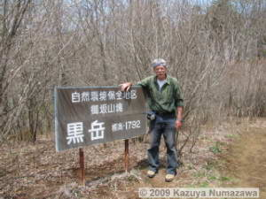 May1st_LakeKawaguchi142_Mt_Kurotake_DanRC.jpg