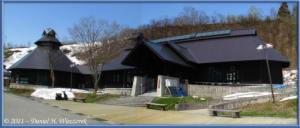 May06_33_34_Hijiori_HotSpring_PanoramaRC