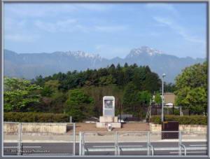 May3rd_MtKiritou006_HinoharuStaRC