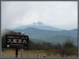 May5th_YunosawaPass050_MtFujiRC