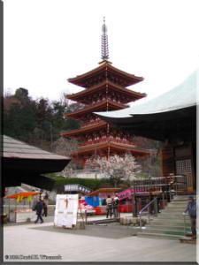TakahatafudoShrine03.jpg