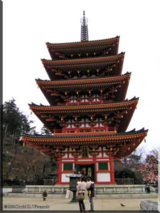 TakahatafudoShrine08.jpg