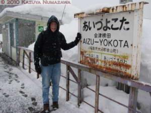 Feb20th146_AizuYokotaRC