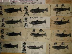 Feb21_Minshuku_Tatsumi_Sou07RC