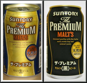 Suntory Premium Malts - Light & Dark Beer Cans