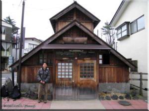 Kusatsu_NikawaNoYuOutside01RC.jpg