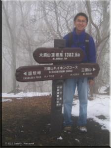 Apr20_MtMikuniTrail03_MtOoburaRC.jpg
