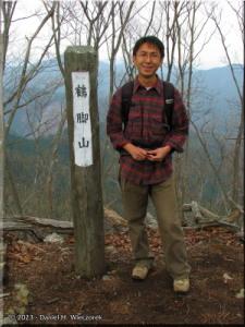 Apr12_Mazukari_Mt_Tsuru_Ashi_Kazuya02RC.jpg