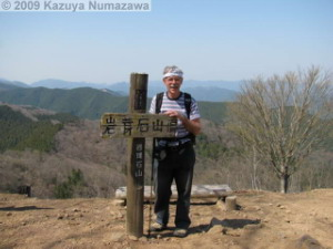 April11th_Takamizu3Mts124_IwatakeishiYama_Summit_DanRC.jpg